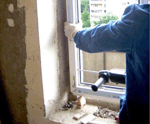 Встановлення пластикових вікон - ремонт в украЇнІ та свІтІ.