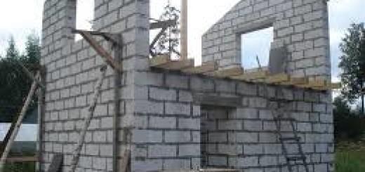 будуємо будинок