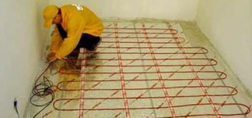 Підлога з підігрівом